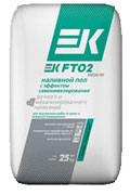 Наливной пол EK FT-02 с эффектом самонивелирования