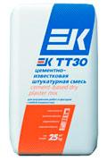 Штукатурка ЕК ТТ-30 Казань