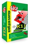 Клей Керафлекс К-11 для плитки