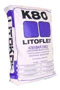 Плиточный клей Litoflex К 80 - Литофлекс К80
