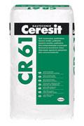 Гидрофильная санирующая штукатурка Ceresit