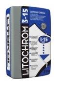 Цементные затирки Литокол LitoChrom 3-15