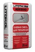Клей для приклейки утеплителя Литокол LitoTherm Adesivo