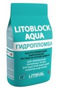 Гидропломба Литокол LitoBlock Aqua