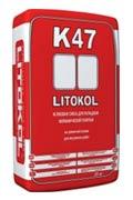 Плиточный клей Литокол K47