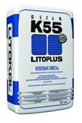Плиточный клей Литокол LitoPlus К55